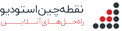 noghtechin-logo